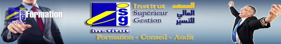 Institut Supérieur de Gestion Ouargla - ISGO
